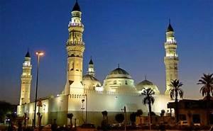 Masjid Quba   Islamic Landmarks