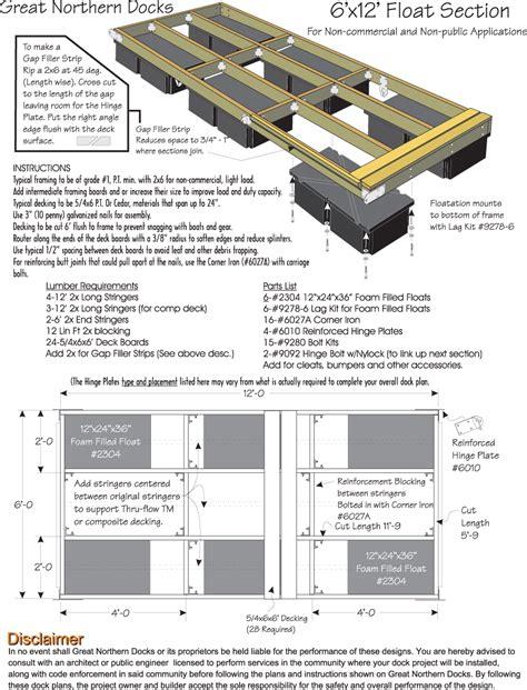 floating dock plans docks   boat dock lake dock building  dock