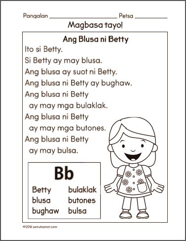 blusa  images preschool reading st grade