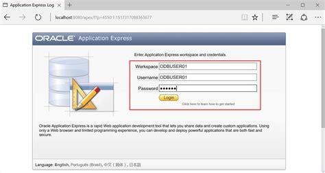 pega prpc software development сайт