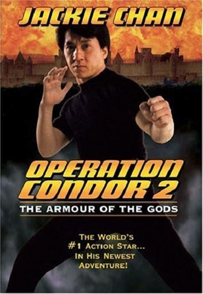 armour  god  operation condor   hindi full