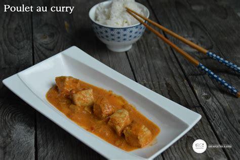cuisine a base de poulet poulet au curry facile recette sur cuisine actuelle