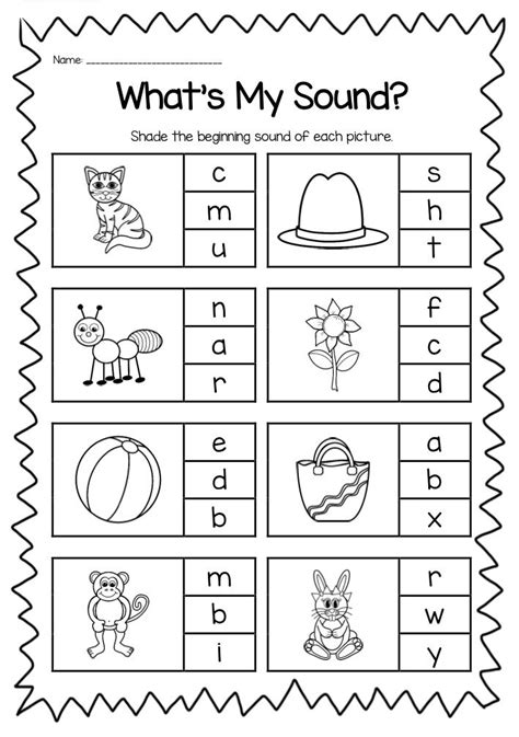 beginning sounds printable worksheet pack kindergarten