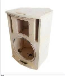 Single 12 Inch Full-range Box - Buy 12 Inch Speaker Box