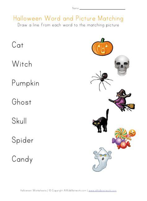 halloween word matching printable worksheets