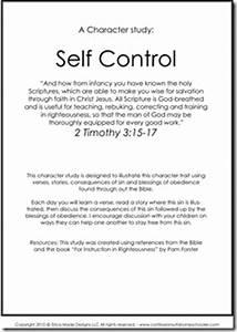 self control essay