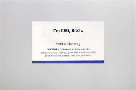 celebrity business cards  lady gaga  trump