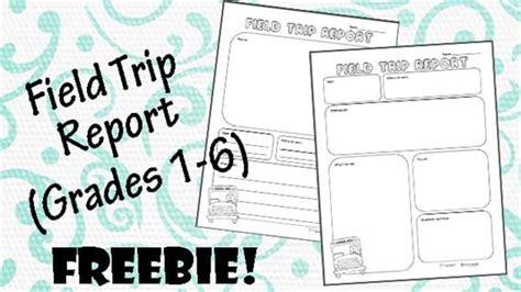printable   week field trip report grades