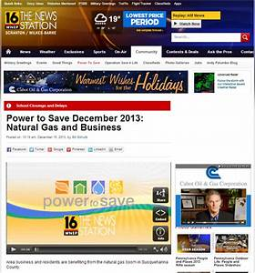 Power to Save December 2013: Natural Gas and Business