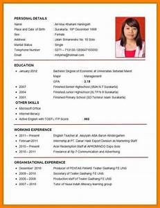 7 images of a job application cv edu techation With example of resume to apply job