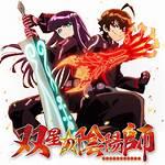 Sousei Onmyouji Anime Icon Icons Episode Subtitle