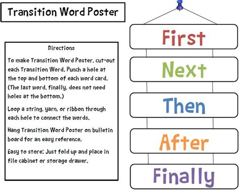 s take out freebie make a transition words