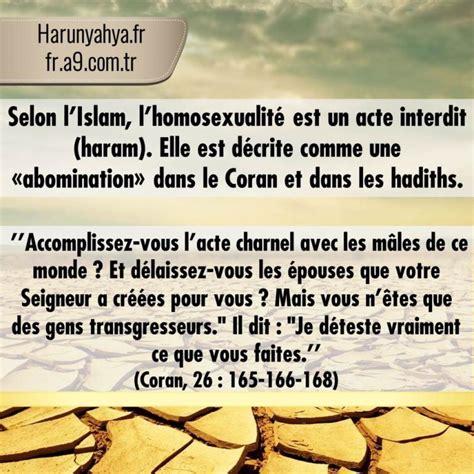 les hypocrites sont jaloux de la beaut 233 de la sant 233 du succ 232 s et de la diligence des croyants