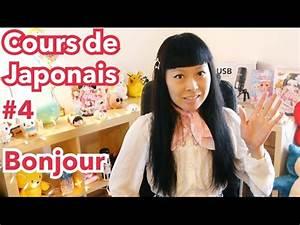 Cours De Japonais Youtube : cours de japonais 4 quotidien anime 15 fa ons de dire bonjour youtube ~ Maxctalentgroup.com Avis de Voitures