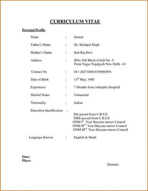 Simple Cv Format For by Simple Resume Format Bravebtr