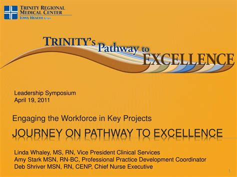 journey  pathway  excellence powerpoint