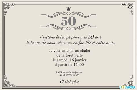 vintage royal  ans invitation anniversaire cartes