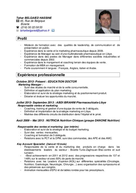 Uk Mba Resume Format by Best Custom Academic Essay Writing Help Writing Services