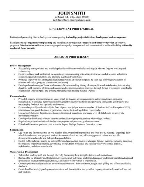 Professional Development On Resume 23 best images about best education resume templates