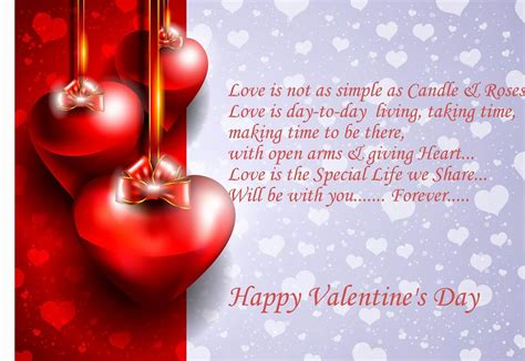 valentines day   romantic quotes