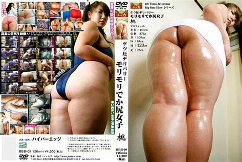#Watch #The #Asian #Biggest #Butt #Free #Hugest #Does #This