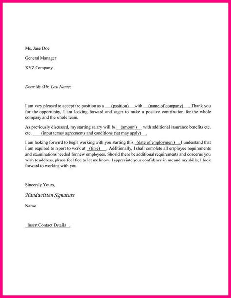 exle application letter for ojt business administration
