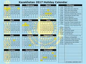2017 2018 Holiday Calendar