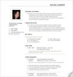 free resume sorting software free sle cv template 024 http topresume info 2014