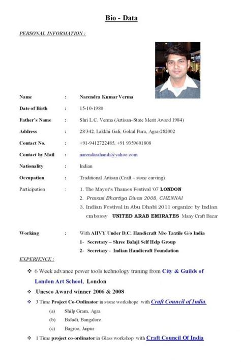 Matrimonial Resume by Stunning Sle Resume For Marriage Contemporary Simple