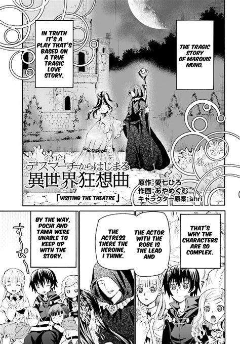 Death March To The Parallel World Rhapsody Mangakakalot Poisk Po