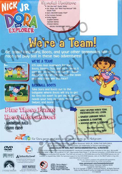 Were A Team Dora Vhs Mungfali