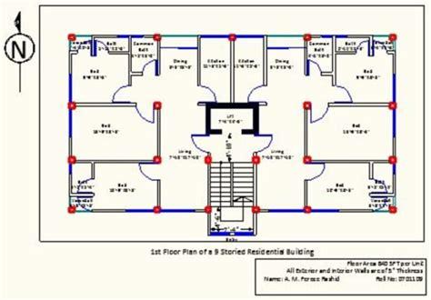 plan buildings  autocad  studio max solidworks  apoloce