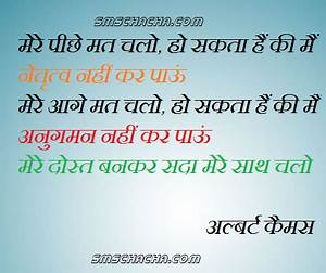 Hindi Quotes On Love Picture Sms Status Whatsapp Facebook