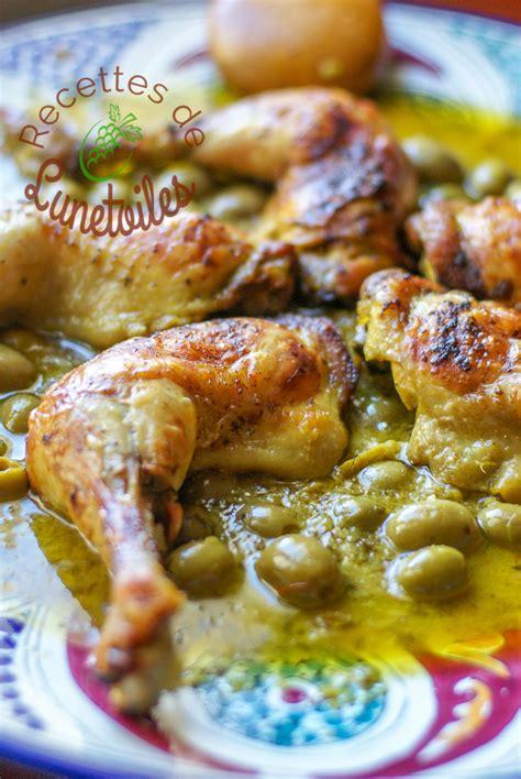 cuisine marocaine poulet poulet mhamer à la marocaine amour de cuisine