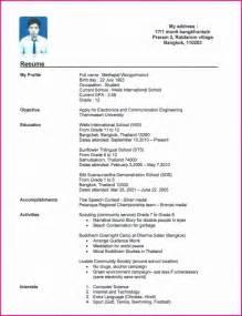job resume templates for high students job resume exles for high students best resume collection