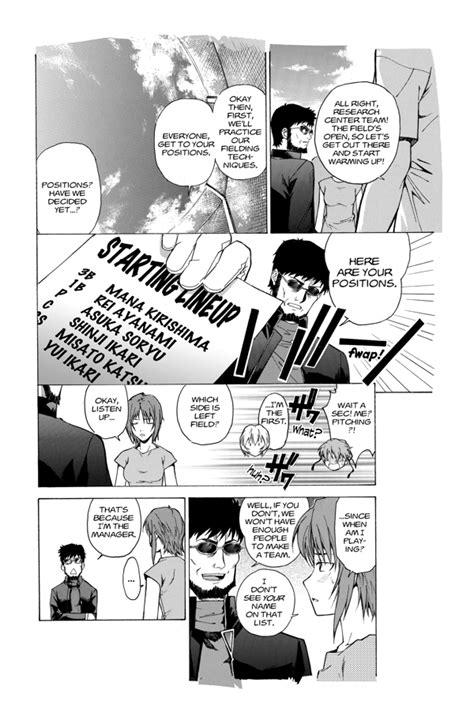 Neon Genesis Evangelion: The Shinji Ikari Raising Project