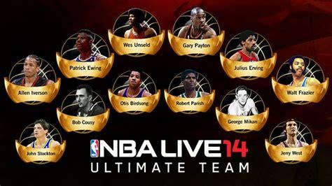 court   ultimate team legends