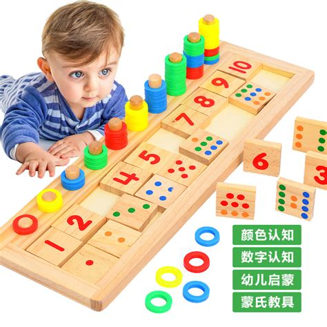 usd 16 36 preschool baby math maths teaching aids early childhood educational learning pairs