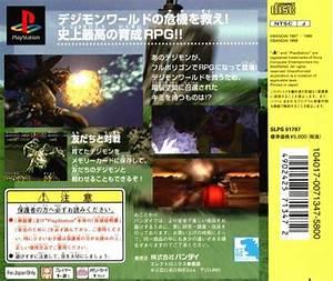 Cheat Code Digimon World 4 Digimon World Box Shot For
