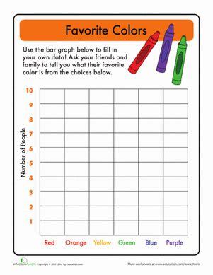 bar graphs favorite color home ed pinterest math