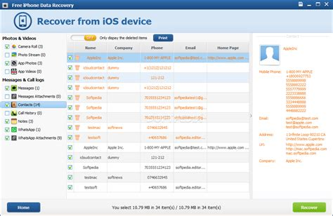 free iphone data recovery 7thshare free iphone data recovery 1 8 8 0