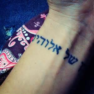 Depression Symbol Tattoos
