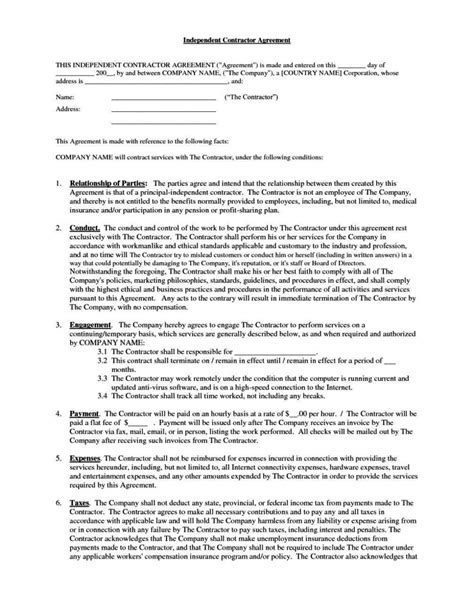 participation agreement template sampletemplatess