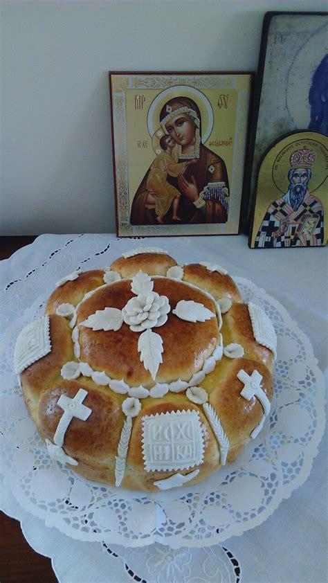 Slavski Kolač Holiday Bread Christmas Food Appetizer