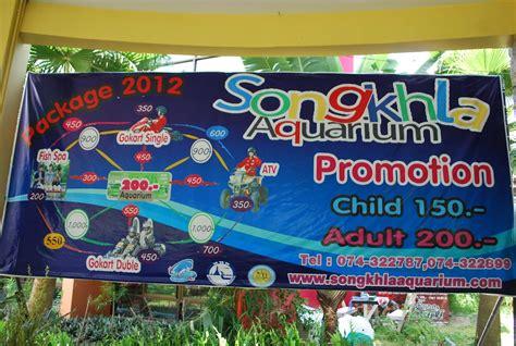 songkhla aquarium thailand promotion