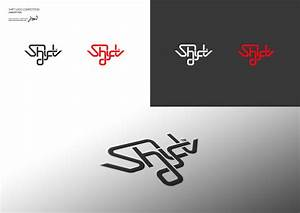 SHIFT Logo Competition 5 by arpad on DeviantArt