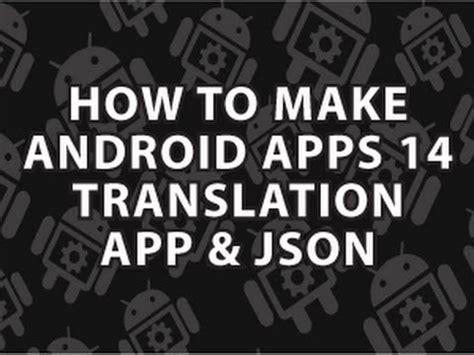 how to make android apps how to make android apps 14