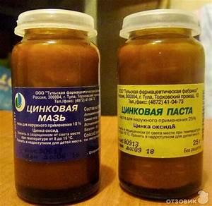 Мази с анестезирующим эффектом при геморрое