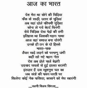 Essay On Indian Culture In Hindi essay writing price can i pay someone to write my research paper someone to write my essay for me