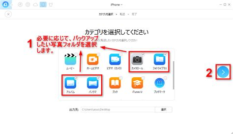 how to photos from iphone to pc 完全 iphoneからパソコンに写真を取り込むについて imobieのガイド